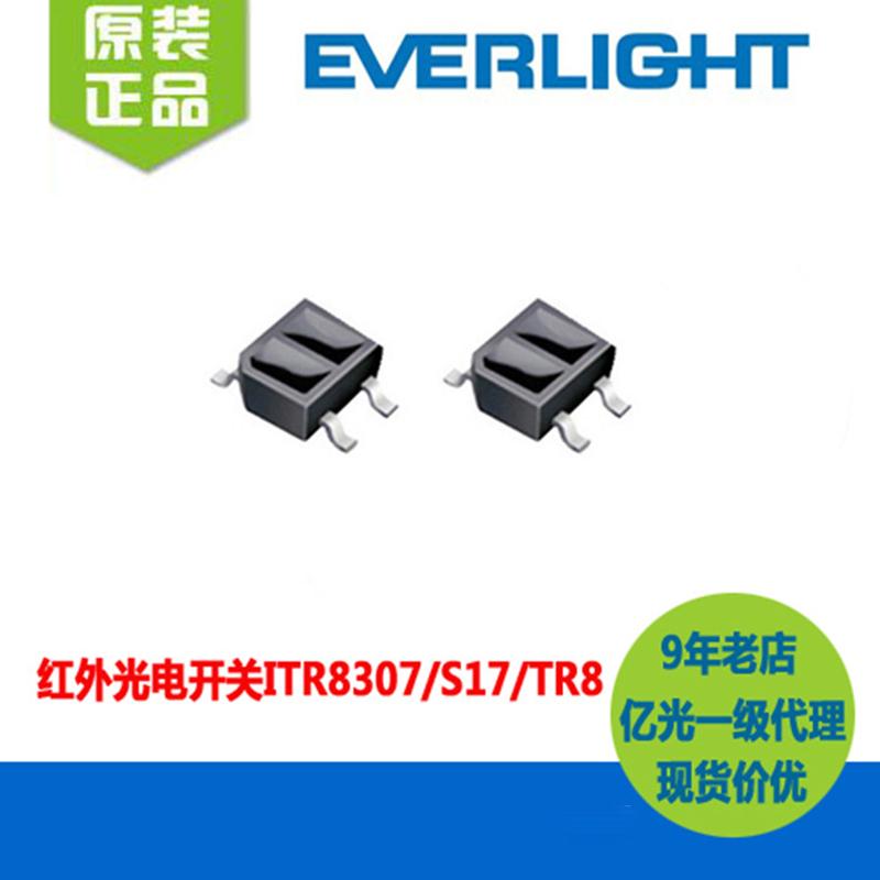 博越智能照明博越智能照明 反射式光电开关ITR8307-S17-TR8