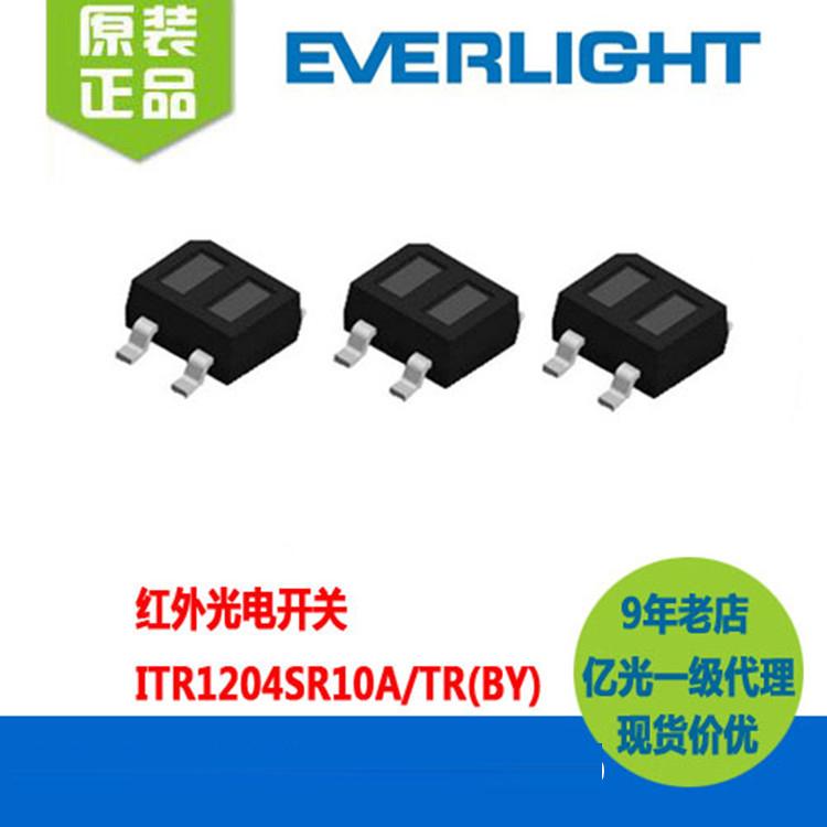 博越智能照明博越智能照明 槽型光电开关ITR1204SR10A/TR
